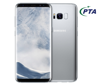 Samsung Galaxy S8 And Samsung Galaxy S8 Plus Mobiles Price List