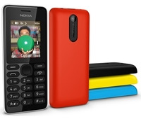 Nokia 108 Dual SIM Price in Pakistan, Specifications, Features, Reviews
