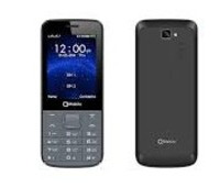 Q Mobile B70 Price in Pakistan, Specifications, Features, Reviews