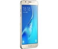Samsung Galaxy J7 2016 Price in Pakistan, Specifications, Features, Reviews