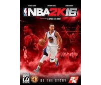 NBA  2016 Price in Pakistan, Specifications, Features, Reviews