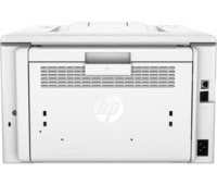 HP LaserJet Pro M203dw Price in Pakistan, Specifications, Features, Reviews