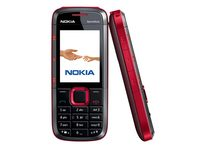 Nokia 5130 XpressMusic Price in Pakistan, Specifications, Features, Reviews