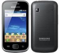 Samsung Galaxy Gio Price in Pakistan, Specifications, Features, Reviews