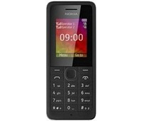 Nokia 107 Dual SIM Price in Pakistan, Specifications, Features, Reviews