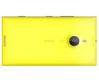 Nokia Lumia 1520 Price in Pakistan, Specifications, Features, Reviews