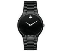 Movado Serio 0606594 Price in Pakistan, Specifications, Features, Reviews