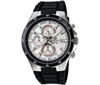Casio Edifice EFR-519-7AVDF Price in Pakistan, Specifications, Features, Reviews
