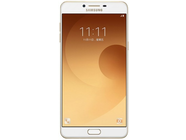 Samung Galaxy C9 Pro Price in Pakistan