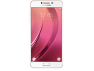 Samsung Galaxy C5 64 GB Price in Pakistan