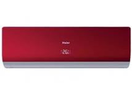 Haier Split HSU-18HNS 1.5 Ton Price in Pakistan