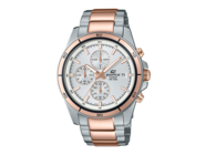 Casio Edifice EFR-526SG-7A5V Analog Watch Price in Pakistan