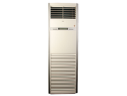 Haier HPU-24H03 2.0 Ton Floor Standing Air Conditioner Price in Pakistan
